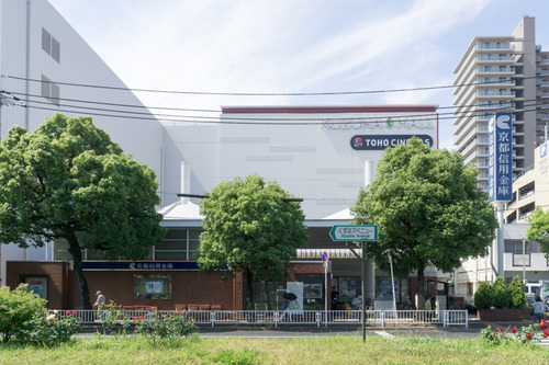 京都信用金庫-15052506