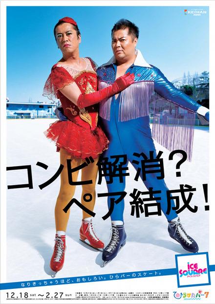 02冬ポスター