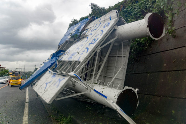台風21号2-18090418