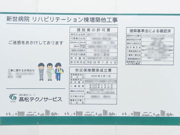 病院-2005213