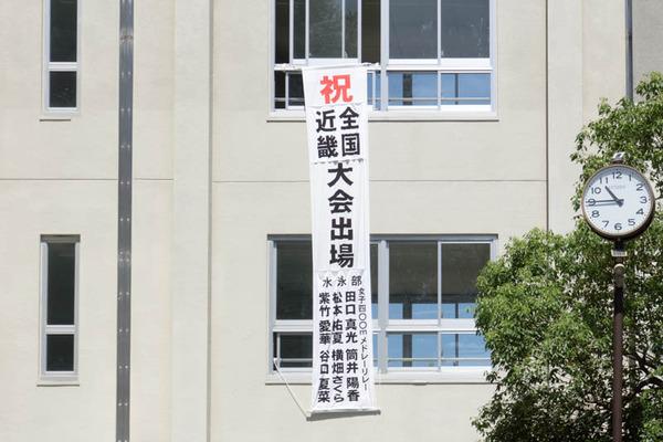 中学校-1708162