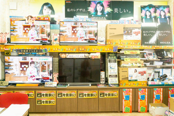 KBC電気(小)20101337