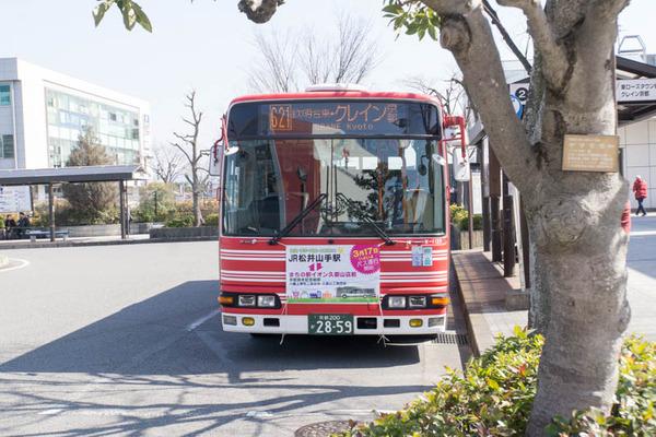 バス路線-1802273