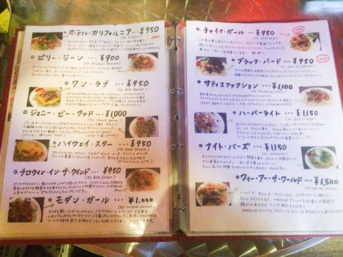 ハングオンカフェ-1-2
