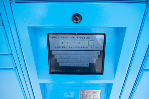 おとん-2004304