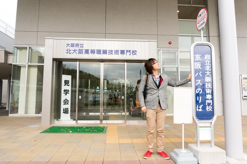 神奈川県認定 湘北建築高等職業訓練校のご案内
