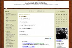 20110629kinsei1
