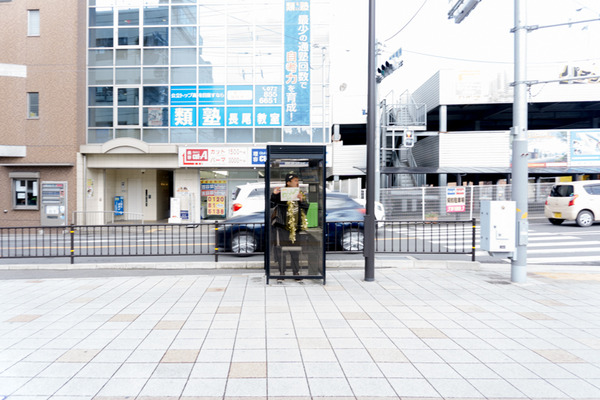 わらしべ長者長尾-17022114