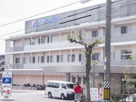 男山病院-14040710