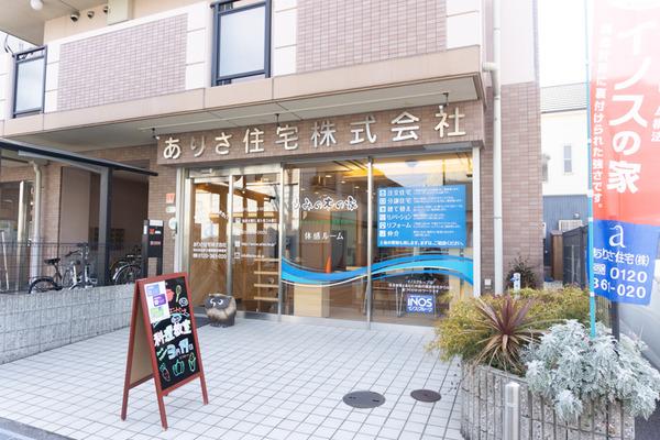 ありさ住宅-179