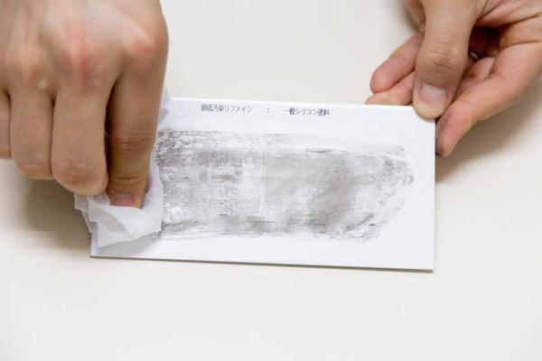 加藤塗装-19042540