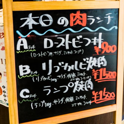 薩摩の牛太ローストビーフ丼-15111905