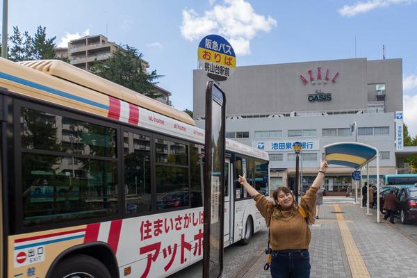 バス旅-19111225