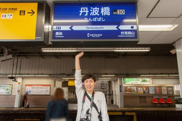 20180606_京阪電車特急発車メロディ-77