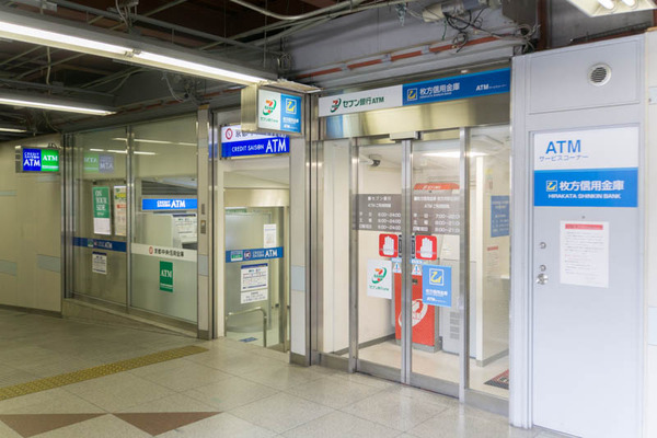 ATM-1805166