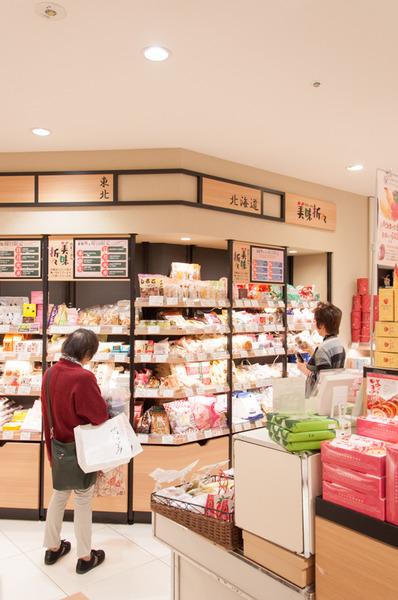 京阪百貨店手土産-192