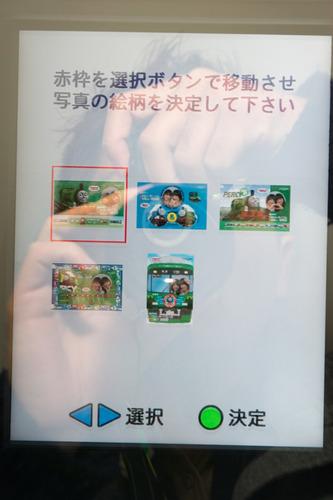 トーマス宮之阪駅-1412206
