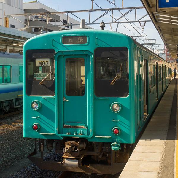 大回り乗車3-19090951