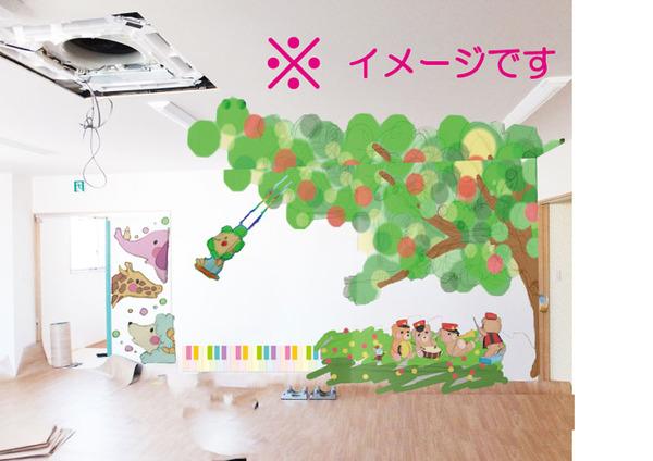 壁image 02