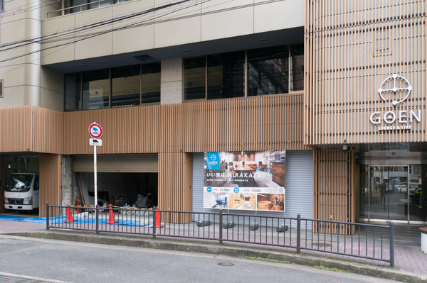 20180115乃が美はなれ枚方店-5