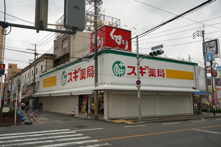 スギ薬局枚方北店130703-05
