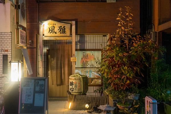 日本酒の会-1911142