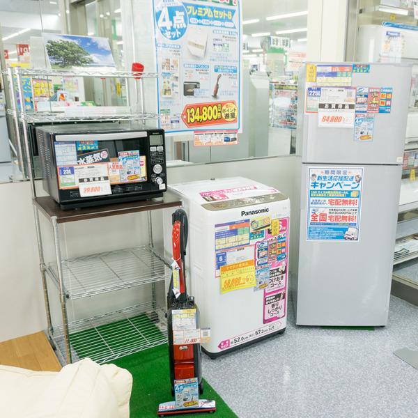 ニトリモール枚方 × 新生活-33