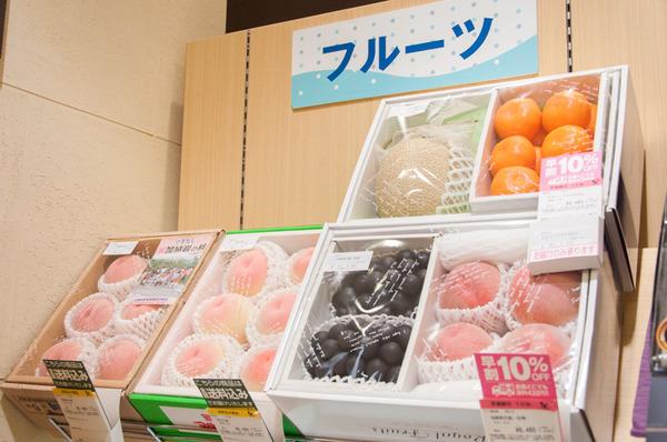 京阪百貨店-79