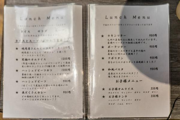 さすけ-1910214