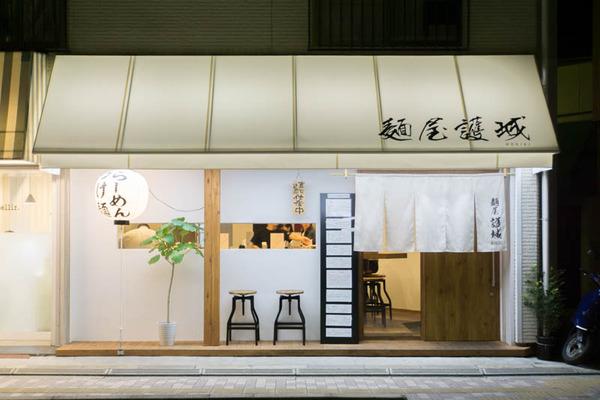 鴨つけ麺-1805156