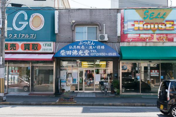 20170925柴田佛光堂-7