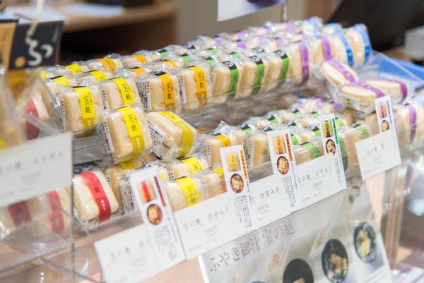 京阪百貨店-23
