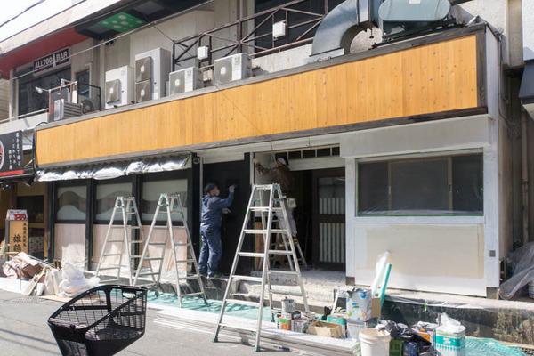 餃子酒場フクリキ-1802262