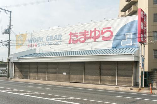 たまゆら枚方北店-1410218