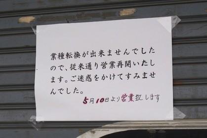 20100519morigaki2