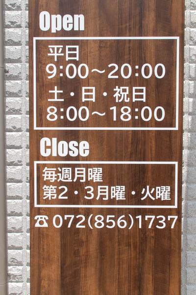 理容室-2005131