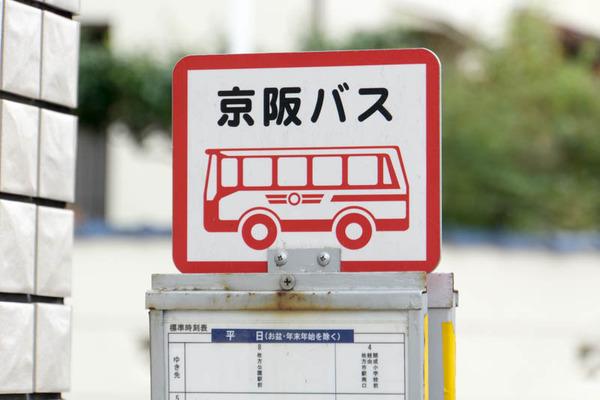 香里ケ丘-1707183