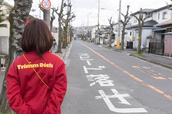 楠葉美咲坂道ランキング-3