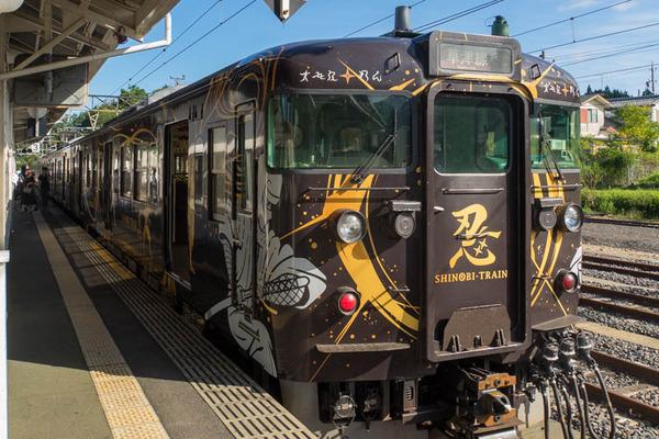 大回り乗車2-19090920