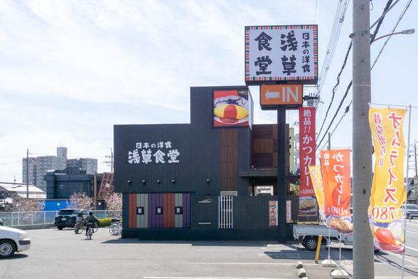 浅草-1904051-3