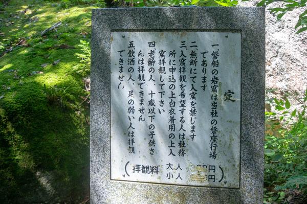 磐船-1807301-10