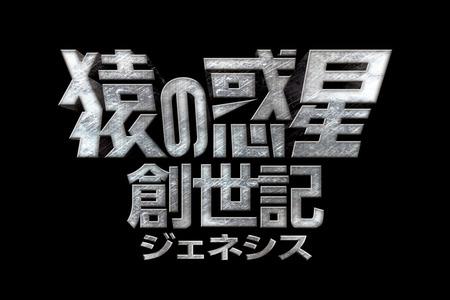 猿_logo