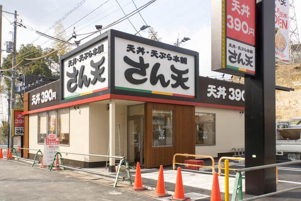 高野道-1701194