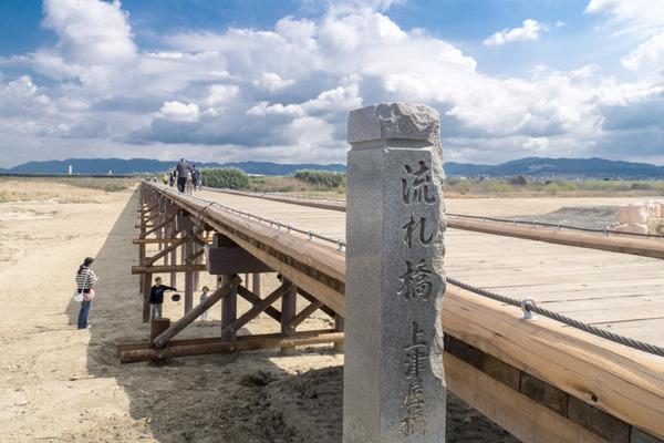 流れ橋-16032807