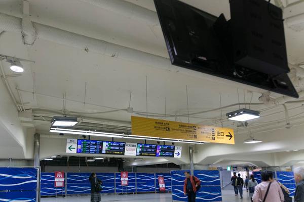市駅-1804075