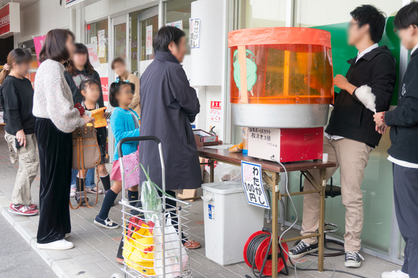 100円商店街-9