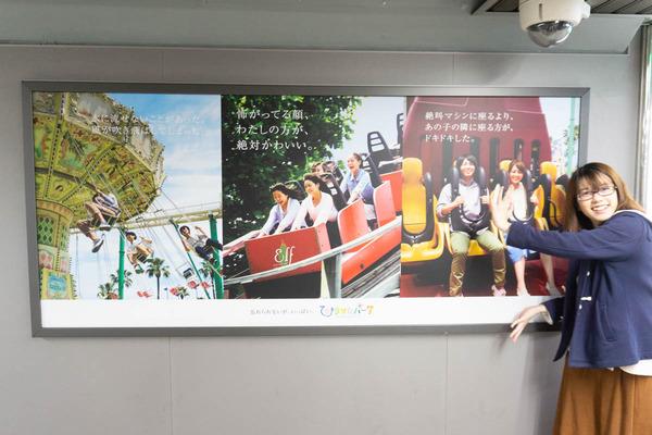 すごろく_淀屋橋2_小-5