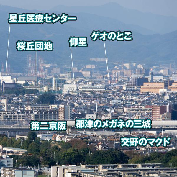 景色-1710277