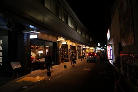 きゅうろく131123-13