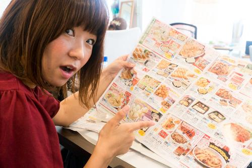牛丼-1509114